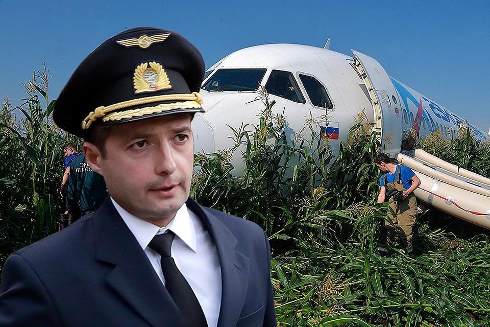 автору удалось фото пилотов которые спасли самолет и пассажиров только